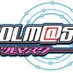 PS3『アイドルマスター2』CM公開第1弾を公開!