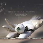 PS3/360『デウスエクス』架空の企業「サリフ・インダストリー」コーポレートサイト公開