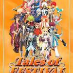「テイルズ オブ フェスティバル 2011」DVD4枚組で発売決定!