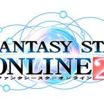 『ファンタシースターオンライン2』公式Webサイトでαテストに関するリポートを公開!
