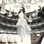 「水樹奈々LIVE GRACE」BD&DVDのジャケットが公開!