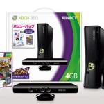 Xbox 360とKinectとがセットになったバリューパックが期間限定で発売!