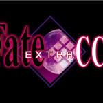 PSP『フェイト/エクストラ CCC』公式サイトティザーオープン!「マチ★アソビ vol.7」参戦決定!