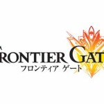 PSP『フロンティアゲート』限定装備をもらえる予約宣言キャンペーンを本日スタート!
