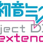 豪華イラストレーター陣のサイン色紙に注目! 『初音ミク -Project DIVA- extend』発売記念抽選会開催決定!