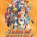 DVD4枚組!『テイルズ オブ フェスティバル 2011』収録内容発表!