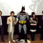 PS3/Xbox360『バットマン:アーカム・シティ』発売記念イベント開催!