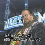 "WWE日本公演""ロウ・ワールドツアー2011""でCM放映! ⽇本版オリジナルPVも公開開始!"