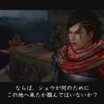 PS Vita「忍道2 散華」ドラマチックムービー公開!