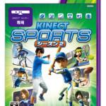 Xbox 360 Kinect 専用ゲーム『Kinect スポーツ: シーズン 2』追加コンテンツ第2弾 「メープル湖ゴルフパック」および無料お試し版を配信開始!