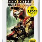 PSP「GOD EATER BURST」50万本記念突破キャンペーン実施!