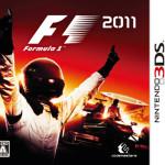 ニンテンドー3DS版『F1 2011』が本日発売!最新映像公開!