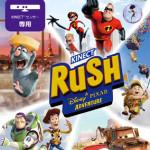 Xbox 360 Kinect 専用タイトル『Kinect ラッシュ: ディズニー/ピクサー アドベンチャー』ディズニー/ピクサー アニメーション映画5作品がテーマのアドベンチャーゲームが登場!
