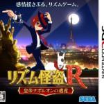 握手&特製名刺配布!3DS『リズム怪盗R』プロモキャラの東国原英夫さんが店頭体験会に登場!