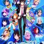 PSP『CONCEPTION 俺の子供を産んでくれ!』十二星座の巫女から新たに3人のプロフィールが公開!