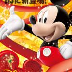 3月1日(木)より「ディズニー・チャンネル」がBSに登場!新規加入キャンペーンも実施!