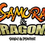 カードがGETできるコンテンツキー付き!『サムライ&ドラゴンズ』エントリーガイドDVD配布決定!