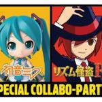 人気リズムゲームが夢のコラボ! 『初音ミク Project mirai』×『リズム怪盗R』、特別番組のO.Aが決定!