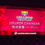 PS3/Xbox 360『LOLLIPOP CHAINSAW (ロリポップチェーンソー)』完成披露パーティー開催!発売日は6月14日に決定!