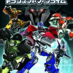「トランスフォーマー」TVシリーズ最新作!『超ロボット生命体 トランスフォーマー プライム』 豪華声優キャスト陣からコメント到着!