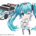 初音ミクレーシング仕様「レーシングミク」のねんどろいどが特典に!SUPER GT 参戦チーム GSR&Studie with TeamUKYO2012年度個人スポンサーの募集開始!!