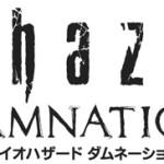 2012年はバイオ一色!フルCG長編アニメーション『バイオハザード ダムネーション』の公開日が決定!