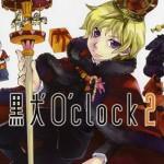 ジーンコミックス2012年4月発売新刊情報