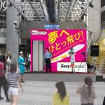 「歌のあるガムプロジェクト2012 CM・メジャーデビューコンテスト NEXT」今年も開催決定!