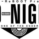 宇宙最速初プレイアブル!5/25(金)『Z.O.E HD EDITION』イベントで初プレイアブル&関連グッズ先行販売が決定