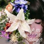 6月6日発売/やなぎなぎ「Ambivalentidea」インストアイベント決定!
