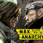 キャラは全部で16種☆ 『MAX ANARCHY』PSN専用アバタープレゼントキャンペーン実施!