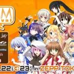 目標は48時間で100曲!!年に1度の美少女ゲームミュージックの祭典「B.G.M Festival」開催!