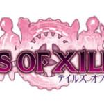 PlayStation 3専用ソフトウェア『テイルズ オブ エクシリア2』2012年11月1日発売決定!