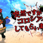 PSP『スーパーダンガンロンパ2 さよなら絶望学園』CM映像を公開!