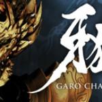 【明日放送!】牙狼<GARO>ニコニコ生放送番組『生GARO』女性キャストが浴衣で登場!