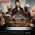 PS3『レッドジョンソン クロニクルズ』が本日より大幅値下げ!