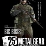 「メタルギア」がKONAMIゲームソフトTOPページを本日よりジャック!コナミスタイル東京ミッドタウン店もメタルギア一色に!