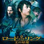 ワーナー・オンデマンド × Yahoo!! JAPAN 年賀状「映画付年賀状」サービス開始!
