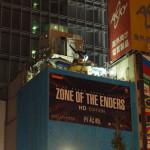 【KONAMI】『Z.O.E』巨大ジェフティ制作過程を追った映像を新たに公開!