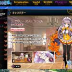 Vita『デモンゲイズ』 キャラクター サンプルボイスを公式サイトで公開中!