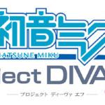 『初音ミク -Project DIVA- f』×「みんなといっしょ」追加ダウンロードコンテンツは12月4日(火)配信開始!