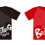 【史上初!】『ウルトラQ』に登場する宇宙エイ「ボスタング」がTシャツで登場!