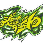 ダウンロード配信専用タイトル『ジェットセットラジオ』 2013年2月20日に3機種同時配信がついに決定!