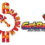 Xbox LIVEマーケットプレース『ガーディアンヒーローズ』『ゲットバス』が新価格になって販売開始!