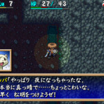 PSP『風来のシレン4 plus』機能改善アップデートデータを配信開始