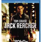 誰でもトム・クルーズになれる?『アウトロー』劇中の格闘シーンを再現!「ジャック・リーチャー トレーニング」イベントレポート