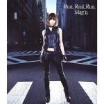 May'n、ニューシングル「Run Real Run」発売記念フリーライブを開催