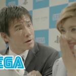 『サカつく』中山雅史さん、ローラさん出演TVCM映像公開!