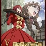 TVアニメ「まおゆう魔王勇者」朗読劇一般チケット販売情報!