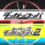 Vita『ダンガンロンパ1・2 Reload』本日よりティザーサイトオープン!予約特典も決定!